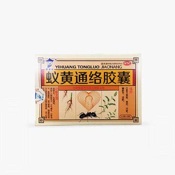 蚁黄通络胶囊(国药公)12粒*3板