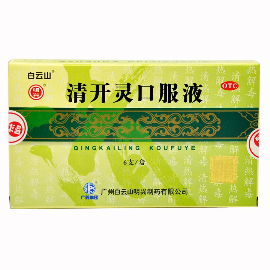 葛洪 桂龙药膏 202g*3瓶